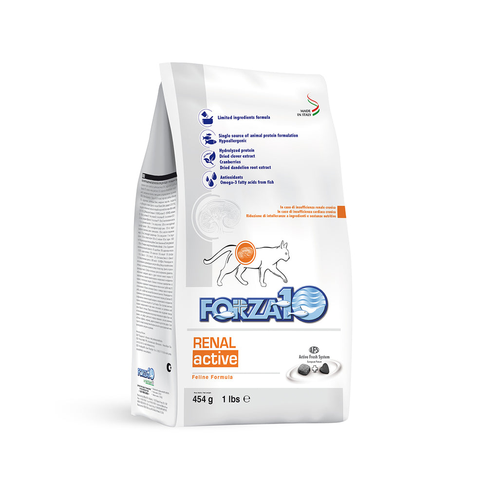 FORZA10 ACTIVE KIDNEY RENAL DRY CAT FOOD