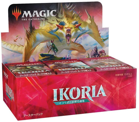 Ikoria - Lair of Behemoths Japanese Box