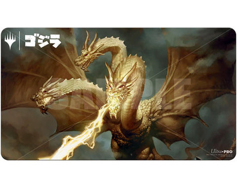 MTG Ghidorah King of the Cosmos Playmat