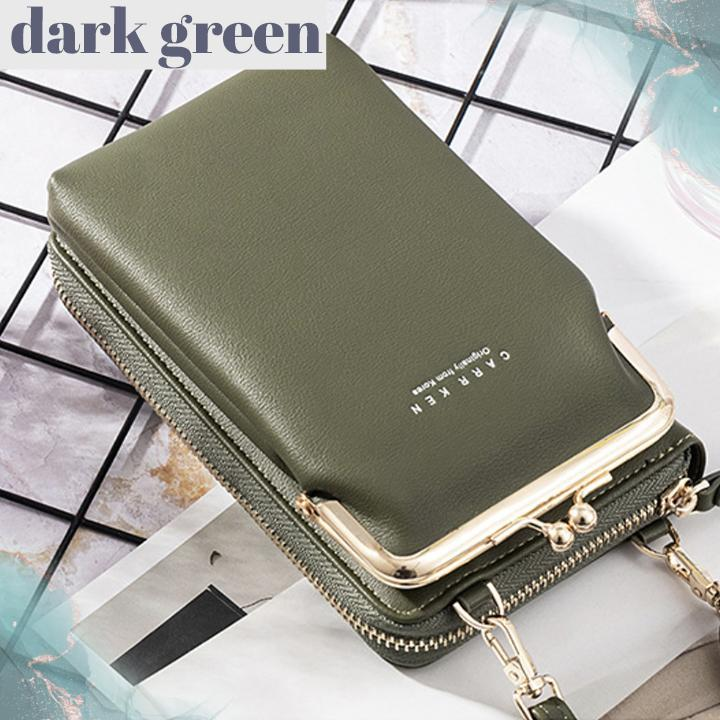 Crossbody Chain Wallet Phone Bag