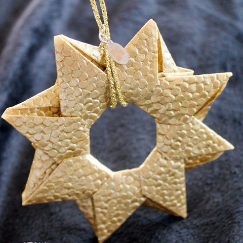 Modular Origami Star Ornament {Textured Gold}