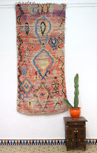 Load image into Gallery viewer, Boujaad berber rug - BJD 450 - 235x105 CM