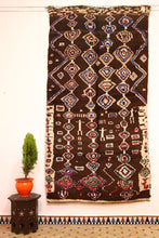 Load image into Gallery viewer, Ourika berber rug - ORK 6 - 280x150 CM