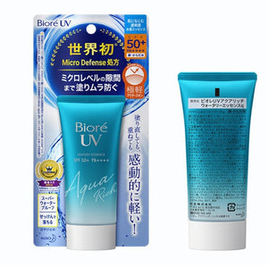 Sunscreen Cream Spf50 Gel Isolation Lotion For Men And Women Moisturizing Whitening Waterproof Refreshing Water