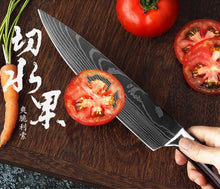Load image into Gallery viewer, High Quality 7 PCS Set  Chef Knife Set Professional 7Cr17mov Stainless Steel Kitchen Knife Set Chef Cooking Knives SetUtility Chef Knives Bread Knife Laser Damascus Steel Santoku Kitchen Knives Sharp Cleaver Slicing Gift Knife