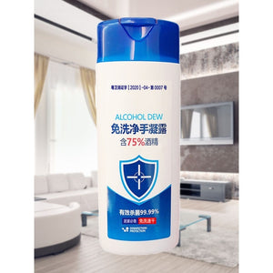 100ML Disposable 75% Alcohol Hand Sanitizer Gel Disposable Washing-Free  High-Efficiency Disinfection Alcohol Dew