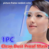 1 PCS Kitchen Cooking BBQ Anti-Oil Splash Clear Face Mask-Cover Shield Protector Tool