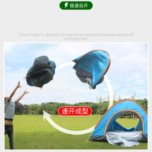 Automatic Folding Tent Camping Magic, Mosquito Proof, 1 Seconds Free Ride Speed Ultra Light Tent Tent.2-4