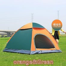 Load image into Gallery viewer, Automatic Folding Tent Camping Magic, Mosquito Proof, 1 Seconds Free Ride Speed Ultra Light Tent Tent.2-4
