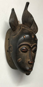 Baule Mask- Ivory Coast