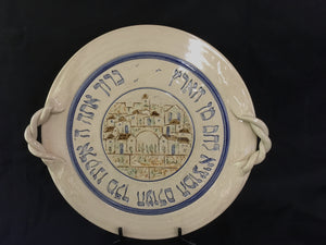 "Challah Plate with Hebrew Blessing ""Hamotzi"""