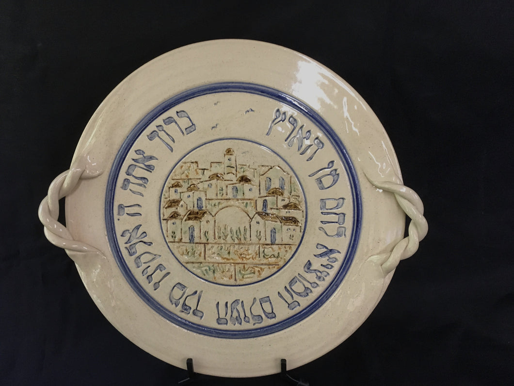 Challah Plate with Hebrew Blessing
