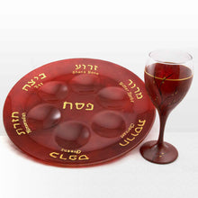 Load image into Gallery viewer, Seder Plate Round in Multiple Colors