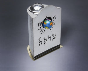"""Repair the World"" Tzedakah Box"