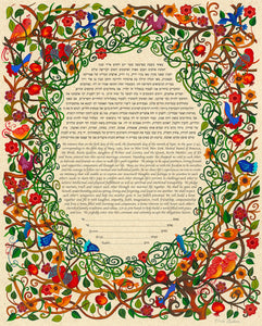 Bird Song Ketubah