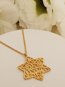 18K Gold Plated Unique Star of David Necklace
