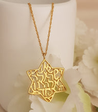 Load image into Gallery viewer, 18K Gold Plated Unique Star of David Necklace