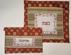 Rust Circles Matzah Cover and Afikoman Bag