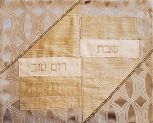 Elegant Challah Covers