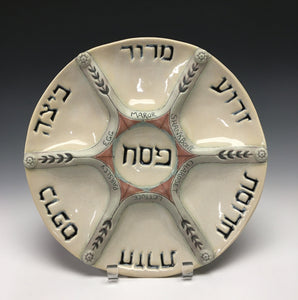 Seder Plate 2 in Hebrew and English