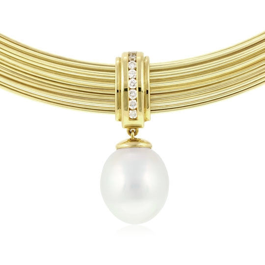 18ct Gold South Sea Pearl & Diamond Pendant