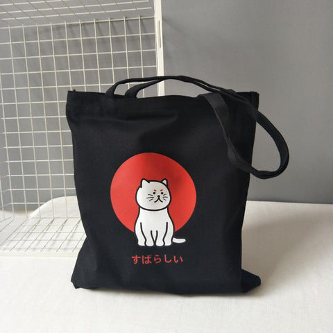 ULZZANG CLEVER CAT PRINT BAG