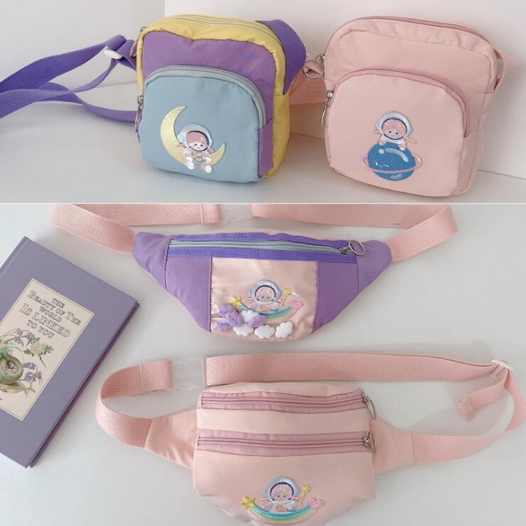 MAGIC GIRL SQUARE BAG OR CHEST BAG