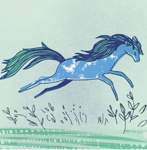 Wild Horse greetings card - Inspired