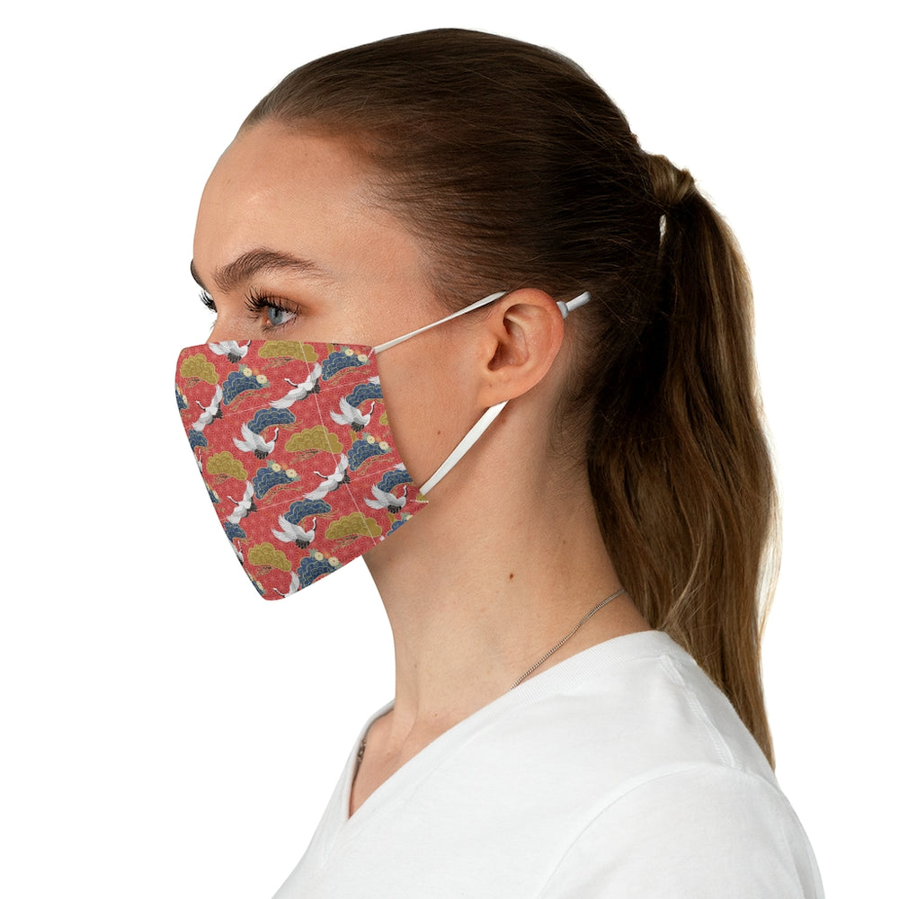 Japan (1) - Fabric Face Mask