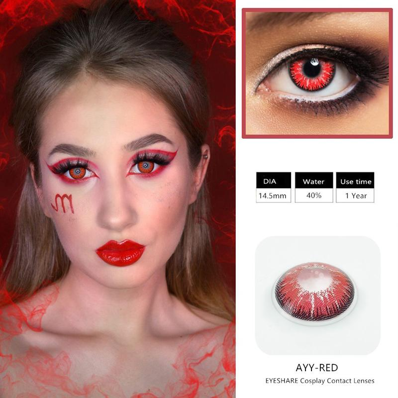 Halloween cos red eyes (12 months) cosmetic contact lenses