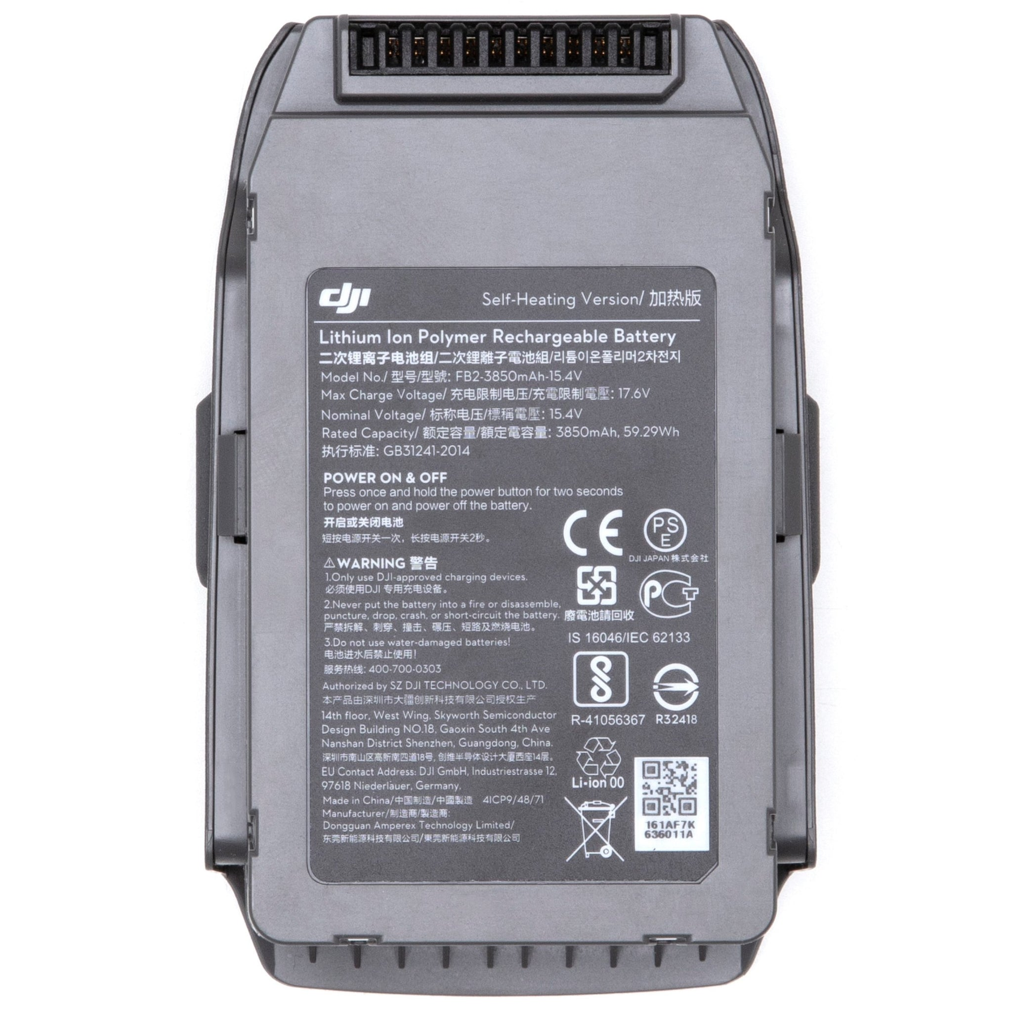 Mavic 2 Enterprise Intelligent Flight Battery