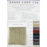 DANDE CORD (ダンデコード)(210×211×227×701×728) 1/2.6<br>KID MOHAIR55% NYLON30% WOOL15%<br />C/#10001