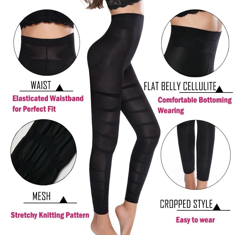 Women's Fashion Anti-Cellulite Compression Leggings High Waist Slim Fitness Running Yoga Waist Tights Sliming Tights Pants