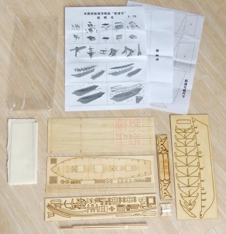 Wooden Assembled Western Classical Sailing Boat 1/170 Baltimore Schooner