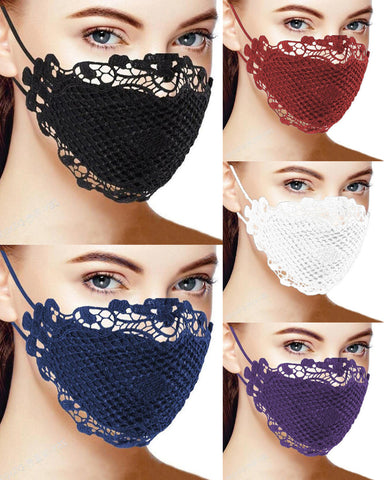 5PCS/Set Randomly Dispatched Lace Breathable Face Mask(Colors/Patterns Sent Randomly)