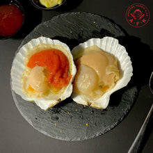 Load image into Gallery viewer, Fan Scallop 10-12 扇贝 1kg/pkt