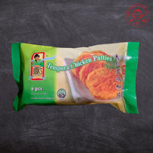 Load image into Gallery viewer, Assorted Chicken Patties 6pcs 360g/box