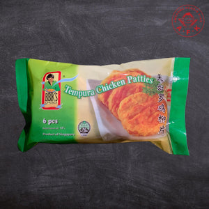 Assorted Chicken Patties 6pcs 360g/box