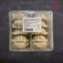 Load image into Gallery viewer, Japanese Prawn Dumpling (Gyoza) 10pcs 200g/tray