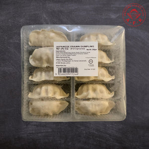 Japanese Prawn Dumpling (Gyoza) 10pcs 200g/tray