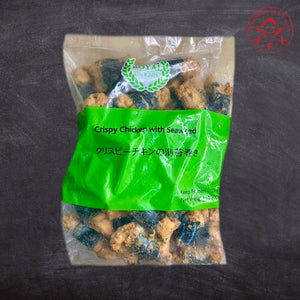 Seaweed Chicken 紫菜鸡 1kg/pkt