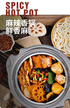 Load image into Gallery viewer, Zi Hai Guo Self Heat Beef Hotpot 自嗨锅牛肉自热火锅