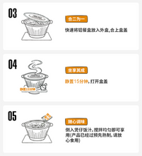 Load image into Gallery viewer, Zi Hai Guo Self Heat Rice 自嗨锅煲仔饭