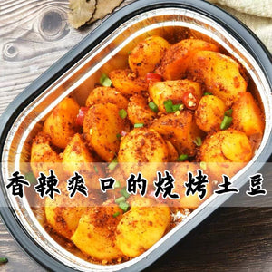 Self BBQ Potato 霸王土豆烧烤 225g (Mala Flavour 麻辣味)