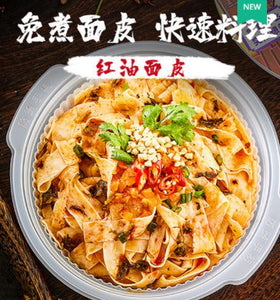 Zi Hai Guo Spicy Broad Dry Noodles 自嗨锅 红油面皮冲泡型