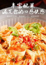 Load image into Gallery viewer, Zi Hai Guo Spicy Broad Dry Noodles 自嗨锅 红油面皮冲泡型