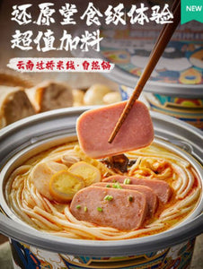 Zi Hai Guo Luncheon Meat Chicken Soup Self Heat Noodles 自嗨锅 鸡汤过桥米线 自热锅
