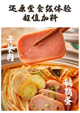 Load image into Gallery viewer, Zi Hai Guo Luncheon Meat Chicken Soup Self Heat Noodles 自嗨锅 鸡汤过桥米线 自热锅