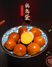 Load image into Gallery viewer, De Shi Quail Eggs 德食鹌鹑蛋