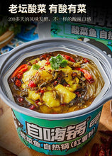 Load image into Gallery viewer, Zi Hai Guo Fish with Pickled Vegetable Self Heat Sweet Potato Noodles 自嗨锅 酸菜鱼自热锅 (红薯粉)